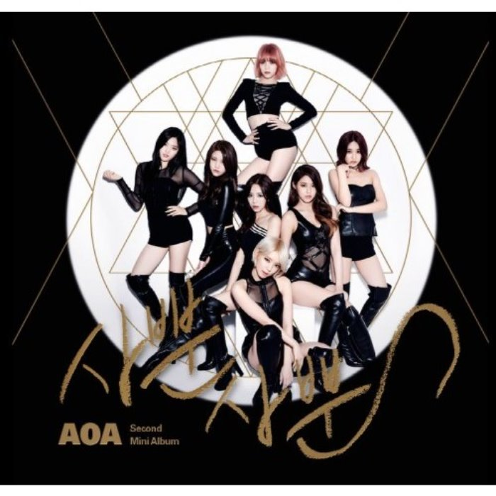 [AOA] 2nd MINI ALBUM [사뿐사뿐]