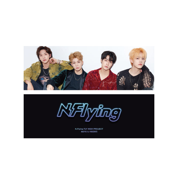 [N.Flying] YAHO SLOGAN