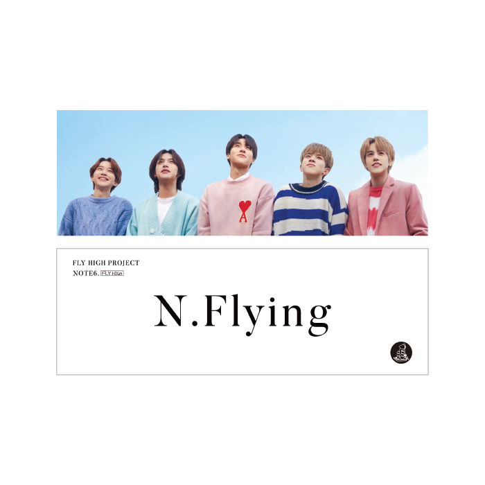 [N.Flying] N.Flying FLY HIGH SLOGAN