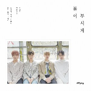 [N.Flying] N.Flying FLY HIGH PROJECT #3 '봄이 부시게'