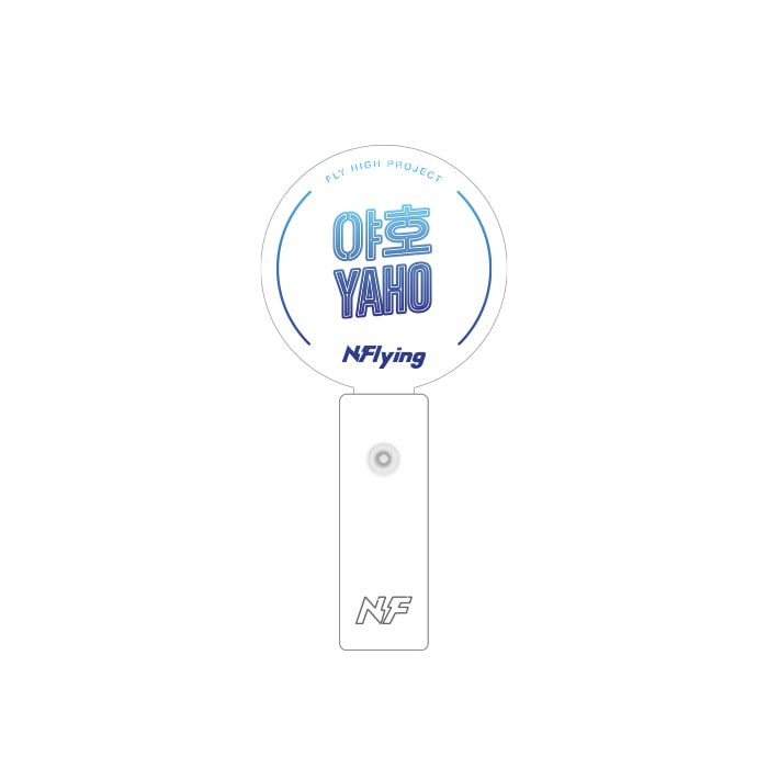 [N.Flying] YAHO LIGHT STICK